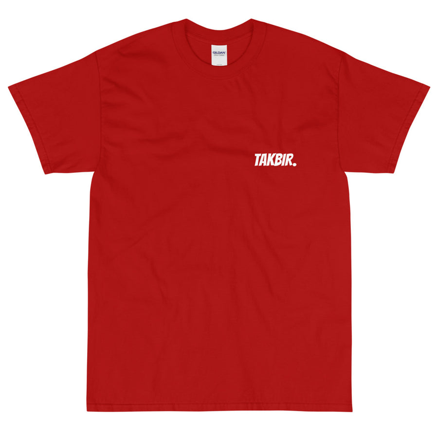 TAKBIR - Short Sleeve T-Shirt