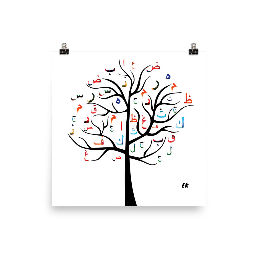 ARABIC TREE- Photo paper poster