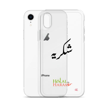 Shukriya HOH - iPhone Case