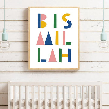 Bismillah Arabic Calligraphy Islamic Wall Art Canvas