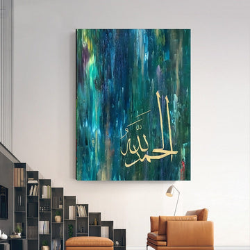 Colourful Islamic Wall Art Canvas