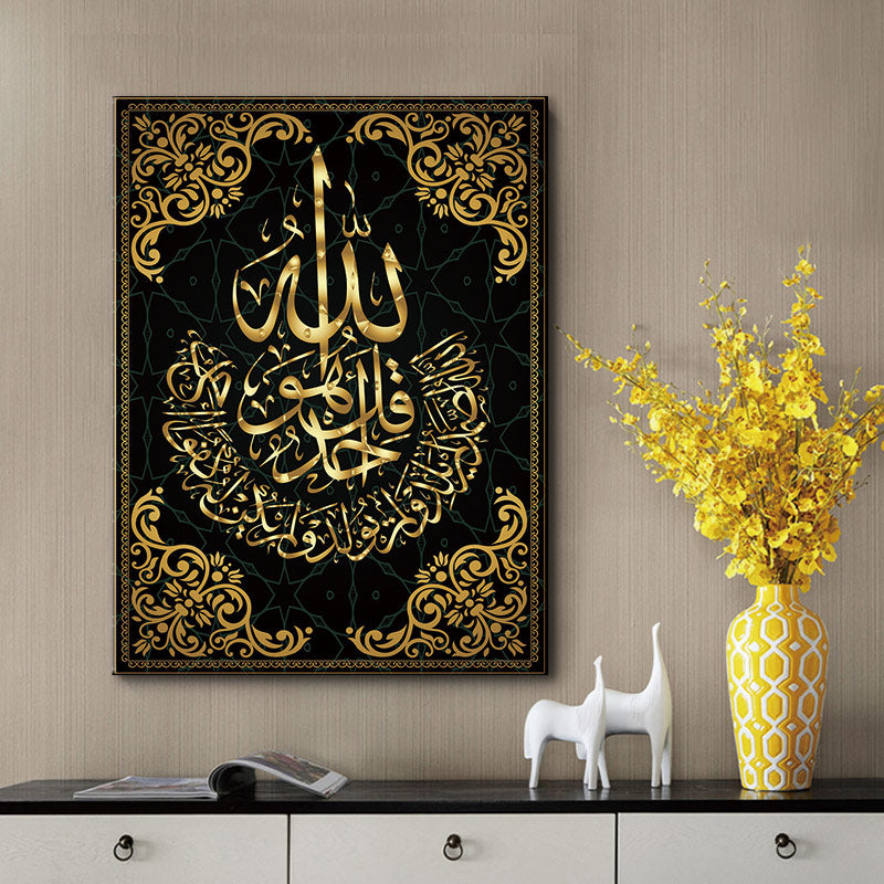 Allah Islamic Calligraphy Canvas Art Gold Painting Wall Art Pictures