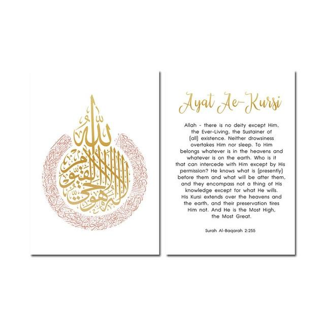 Allah Islamic Wall Art Canvas