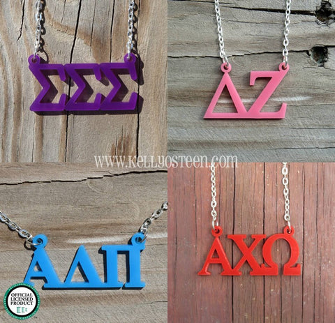 Greek Letters Floating Necklace