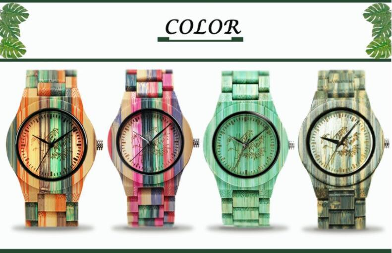 Rainbow Bamboo Style Wooden Watch