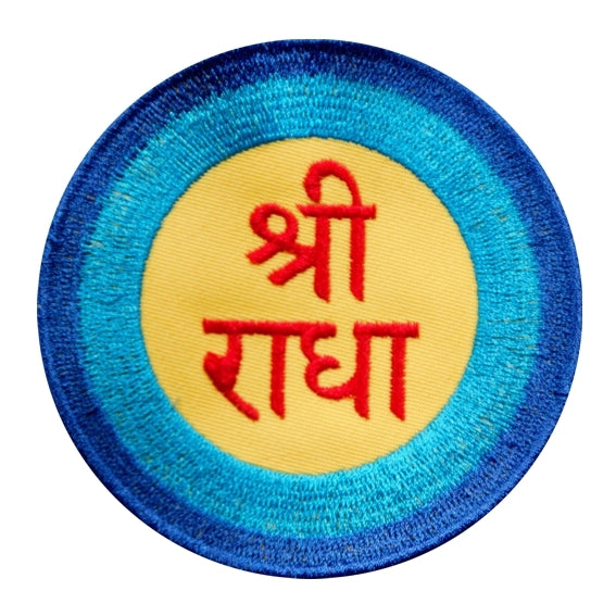 SRI RADHA Patch