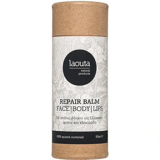 Repair balm to protect, heal and moisturise skin