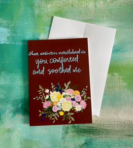 Psalms 94:19 Encouraging Card