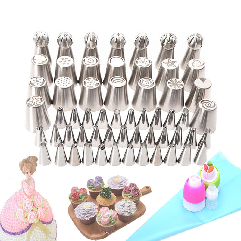 62pcs/Set Stainless Steel Pastry Nozzles Cake Decorating Tips
