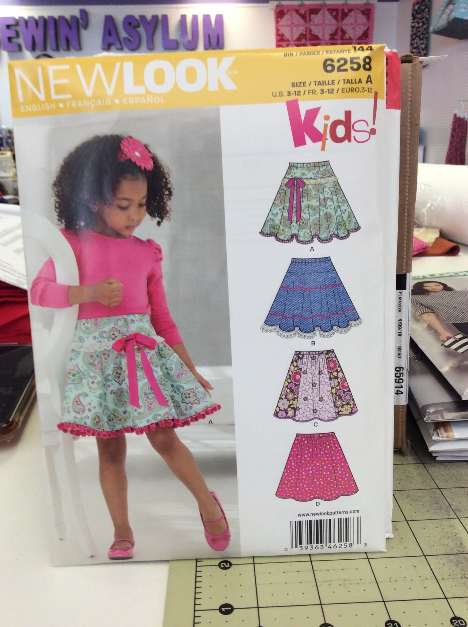 New Look Pattern 6258