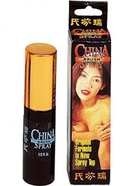 Rui Shen oil - China brush - max delay spray