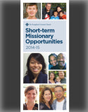 Short-term Missionary Program Brochure (2014-15)