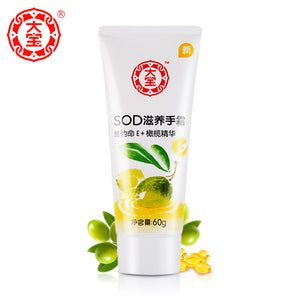 Dabao skincare SOD Hand Cream Nourishing Hands  Feet Anti Chapping Anti Dry Moisturizing Skin lotion Fix Repair Damage beauty