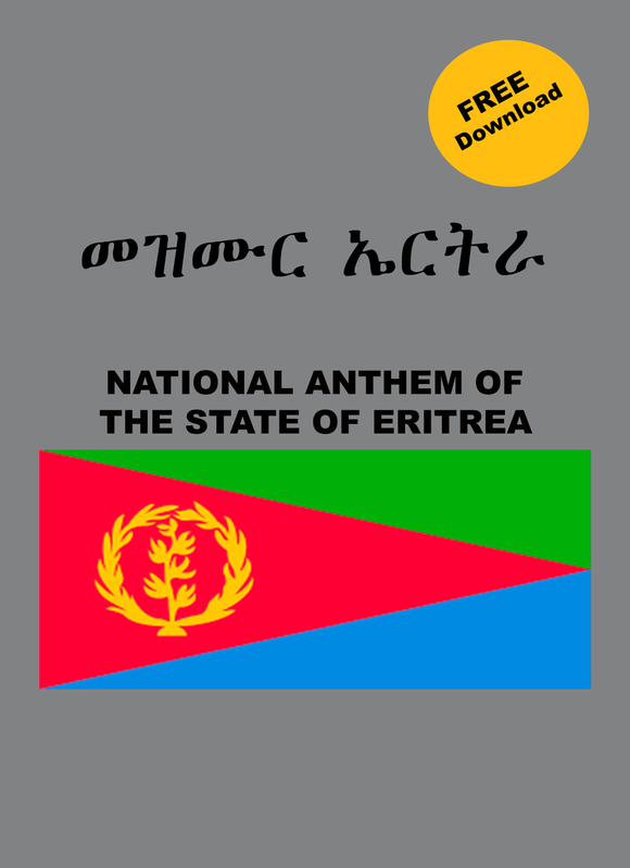EBOOK - NATIONAL ANTHEM OF THE STATE OF ERITREA
