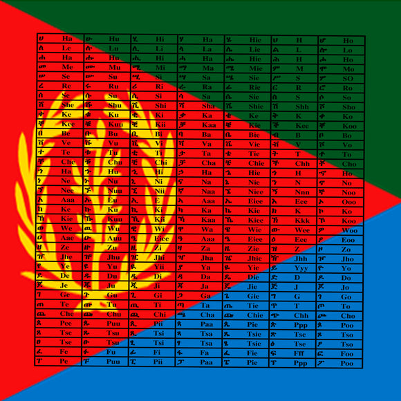 Flag of Eritrea Geez Wall Art
