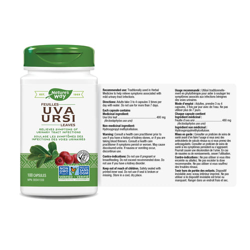 Uva Ursi Leaves / 100 capsules