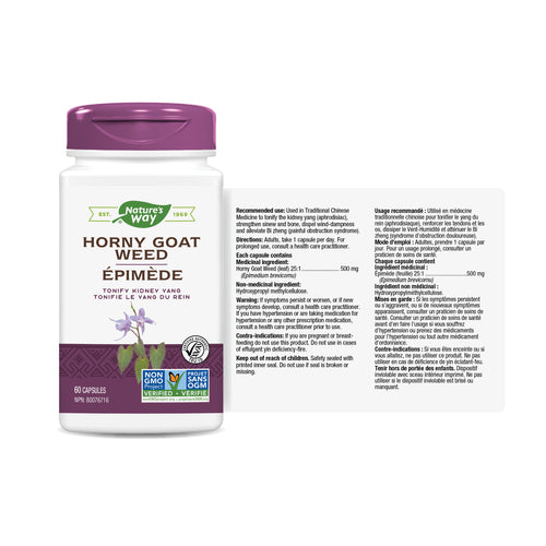 Horny Goat Weed / 60 capsules