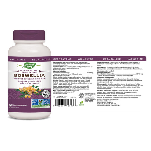 Boswellia / 120 tablets