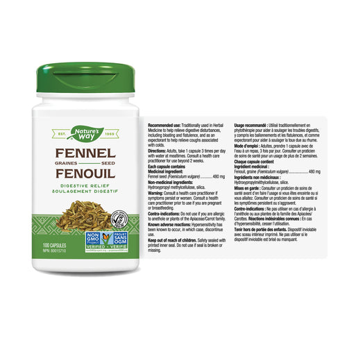 Fennel Seed / 100 capsules
