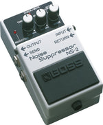 Boss Noise Suppressor
