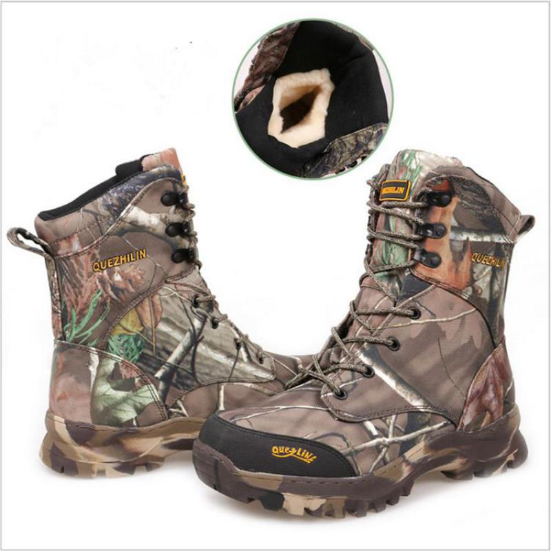 Jungle Camouflage Boot