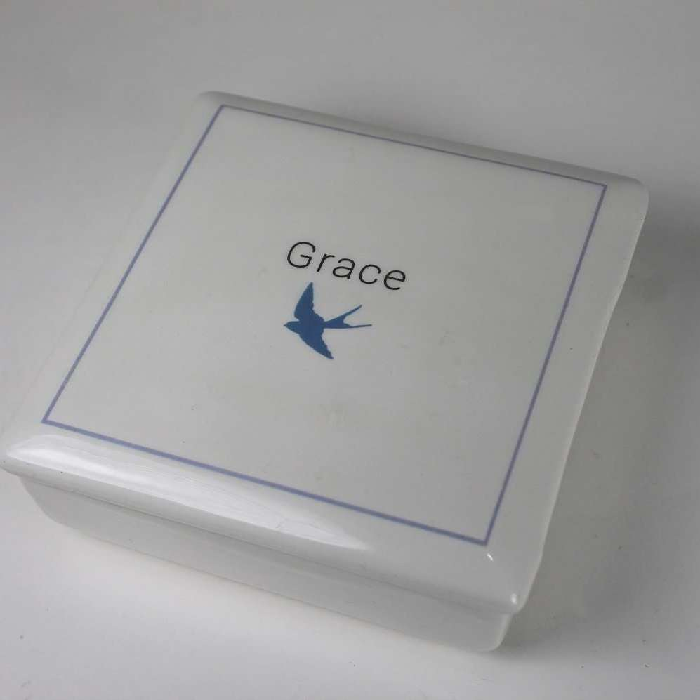 Children's - Keepsake Ceramic Box - Bay Leaf Door