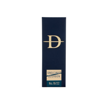 Daneson Toothpicks 2-Pack Single Malt Scotch and Bourbon Whiskey