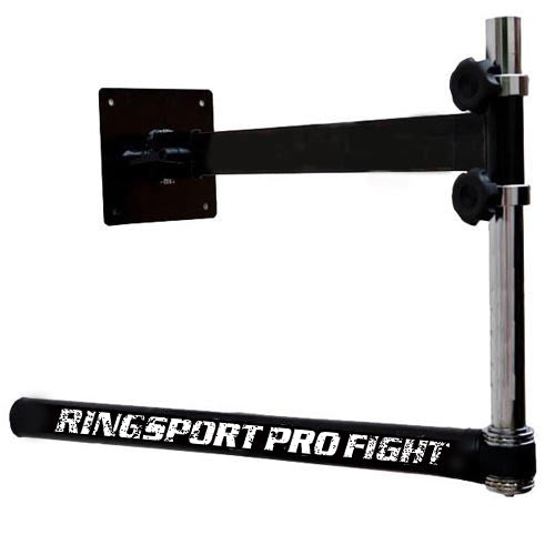 WALL MOUNTED SPINNING BAR