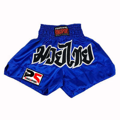 Basic muay thai shorts blue