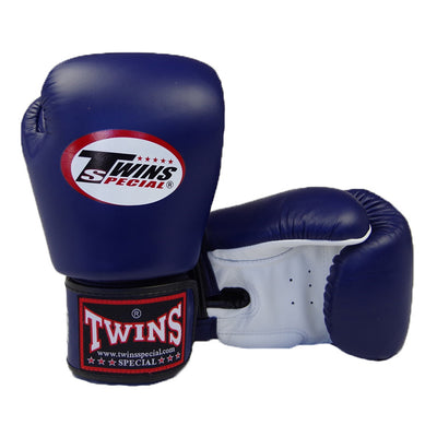 Twins boxing gloves navy