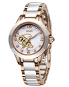 Women's Watch Sunkta Fashion Dress Waterproof Ceramic Stainless Steel Band Wrist Watch (UK/AU)