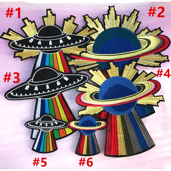 Large UFO Flying Saucers Applique Iron On Patches