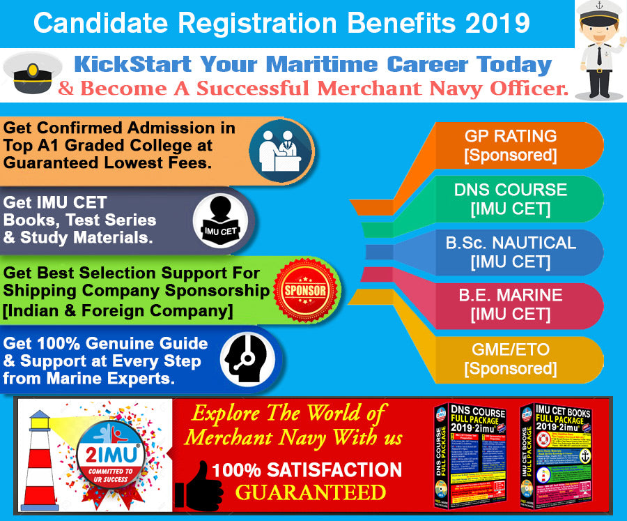 2imu registration, merchant navy registration