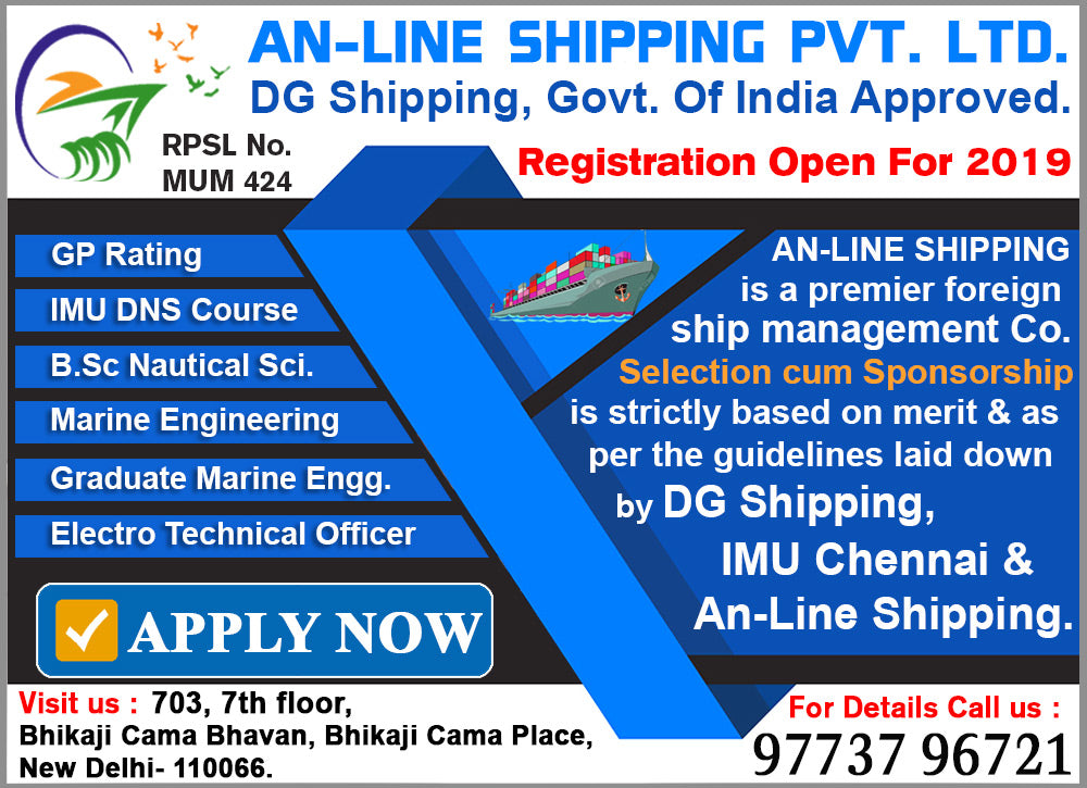 Anline shipping sponsorship test 2019