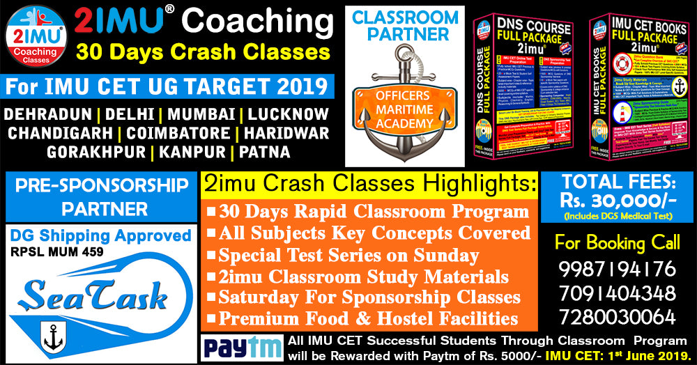 imu cet coaching classes in mumbai,delhi, patna, dehradun, lucknow, gujarat, chandigarh, coimbatore