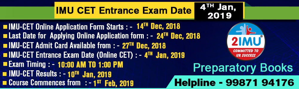 IMU_CET_FEB_2019_BATCH