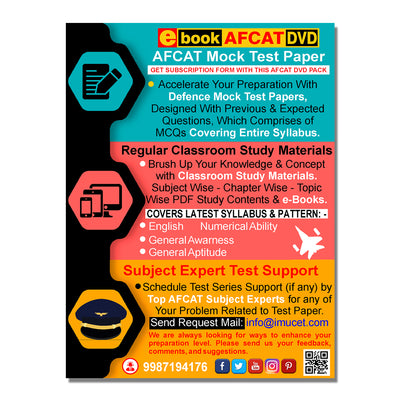 AFCAT Exam (Air Force) Test Series 2020: Sure Shot Test Series 1 to 5