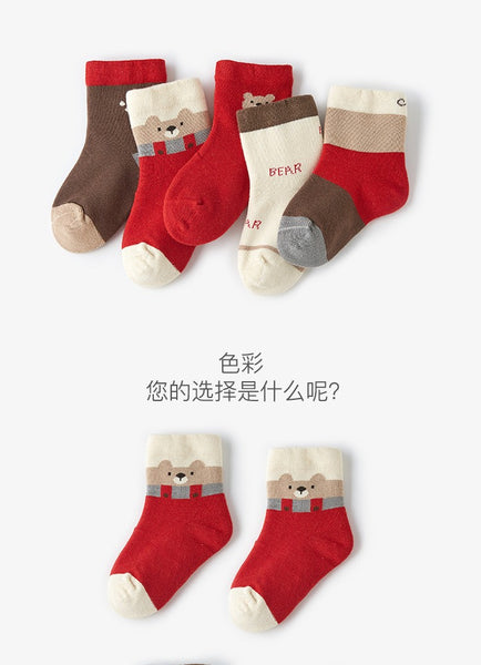 Baby Bear Socks - 5 Pairs in a Box ( Ready stock)