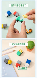 Vehicle Eraser