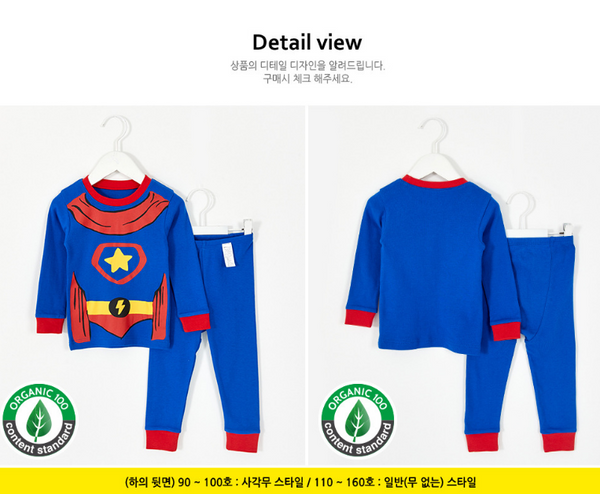 Organic Cotton Long Pyjamas - Blue Super Hero ( Pre-order)