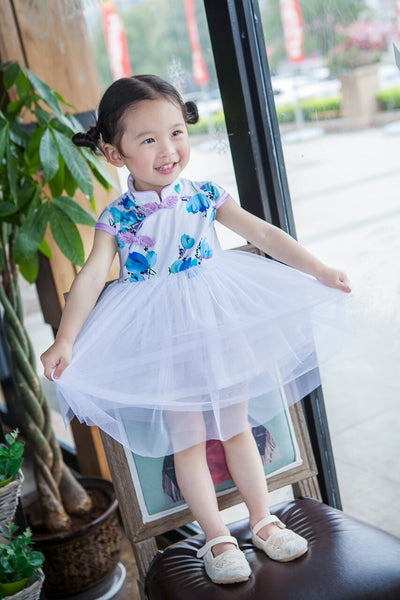 Girls Purple TuTu Cheongsam