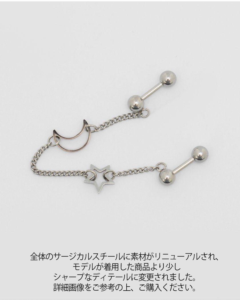 LINE MOON STAR TWO-PIN BARBELL Piercing pink-rocket