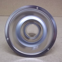 Downlight Baffle 6in Aperture 8 1/2in Height Reflective -- New