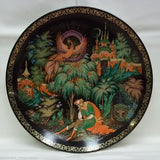 Bradford Exchange Vintage Collectible Plate Firebird Russian 7th In Series 1656 -- New