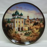 Bradford Exchange Vintage Collectible Plate Village Life Russian 5th in Series 1839 -- New