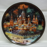 Bradford Exchange Vintage Collectible Plate Village Life Russian 1st In Series 7053 -- New