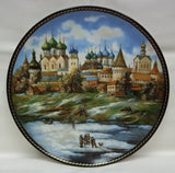 Bradford Exchange Vintage Collectible Plate Village Life Russian 3rd In Series 1899 -- New
