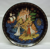 Bradford Exchange Vintage Collectible Plate Tsar Saltan Russian 3rd In Series 740 -- New