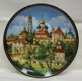 Bradford Exchange Vintage Collectible Plate Village Life Russian 2nd In Series 4541 -- New