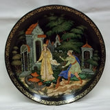 Bradford Exchange Vintage Collectible Plate Firebird Russian 4th In Series 9316 -- New